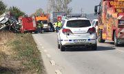 Кошмарът по пътищата за последните 24 часа е пълен - жертвите са 7