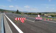 Пускат движението от 5-ия до 9-ия километър на автомагистрала