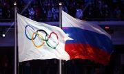 Извънредно: Русия аут от Олимпиадата догодина и Световното през 2022