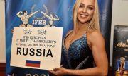 Руската бодибилдърка е №1 в Европа