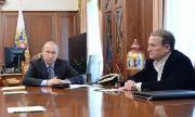 Как приближен на Путин се сдоби с фрагмент от Библията на Гутенберг?