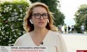 Проф. Антоанета Христова за протестите: Хибридна война