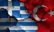 Оцветиха с червена боя гръцкия флаг на остров близо до Турция