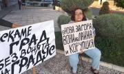 Терорът над граждани на Нова Загора прераства в саморазправа и институционален тормоз