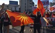 Северна Македония прие закон за преброяване