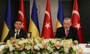 Турция подкрепи Украйна