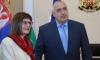 Енергетиката трябва да е приоритет за България и Сърбия