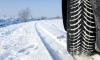 Окончателно: зимните гуми не са задължителни