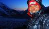 Българинът Боян Петров покори връх Манаслу