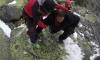 Спасиха бедстващите руски туристи на Витоша