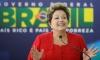 Бразилия влага приходи от петрол в образование и здраве