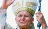 Папа Йоан Павел II имал връзка с жена