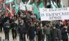 """Военни с шествие  """"За България, за Българската армия"""""""