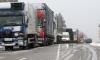 Границите са отворени за тежките камиони