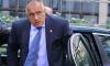 Борисов: Засега не е нужно да се задълбочава политическата интеграция в ЕС
