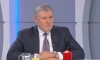 Румен Христов: Получихме подкрепата на ПФ за коалиция с ГЕРБ