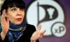 Пирати ще редят кабинета в Исландия