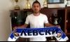 Левски се подсили с футболист на Славия