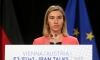 Могерини: Иранската сделка е знак на надежда за целия свят