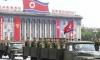 Дали Ким Чен-ун подготвя още един ядрен опит?