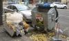 Кметството на София да определи ден от седмицата за прибиране на обемни боклуци
