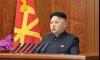 Пхенян официално обяви, че подготвя трети ядрен взрив