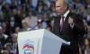 Путин обиден на чуждиците