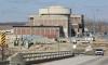 Намериха подозрителен обект до шведска атомна централа