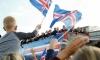 Исландците: Имаме повече победи от шампиона