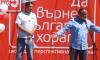 Сергей Станишев: След изборите ще стартираме форуми с гражданско участие