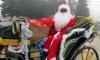 Вместо с шейна, Дядо Коледа пристигна в село Сокол с файтон