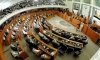 Емирът на Кувейт разпусна парламента