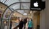 Apple с най-голяма печалба за тримесечие