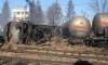 Ексклузивни кадри на опустошеното Хитрино (Видео) - 21