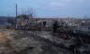 Ексклузивни кадри на опустошеното Хитрино (Видео) - 1