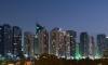 Откриваме посолство в Абу Даби