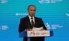 Въпросът за Крим е затворен, отсече Путин