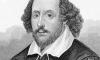 10 малко известни факта за Уилям Шекспир