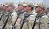 31-вият ни контингент в Афганистан се завърна у дома