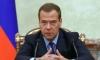 Огромен ръст във фармацевтичната промишленост на Русия