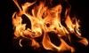 Опасност от пожари в пет области