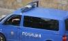Полицаи стрелят във въздуха за да спрат масов бой в Кюстендил