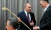 Путин е фен на хокея с топка