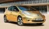 Златни електромобили за шампионите от Рио