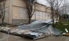 Над 2 млн. лева за щетите от бурята в Габрово