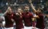 Ашли Коул: Рома може да спечели скудетото