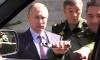 Генерал откърти дръжката на военен УАЗ пред Путин