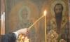 Епископ Григорий донася Благодатния огън у нас