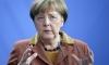 Меркел не иска Щайнмайер за президент