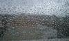 На места в страната ще превали дъжд